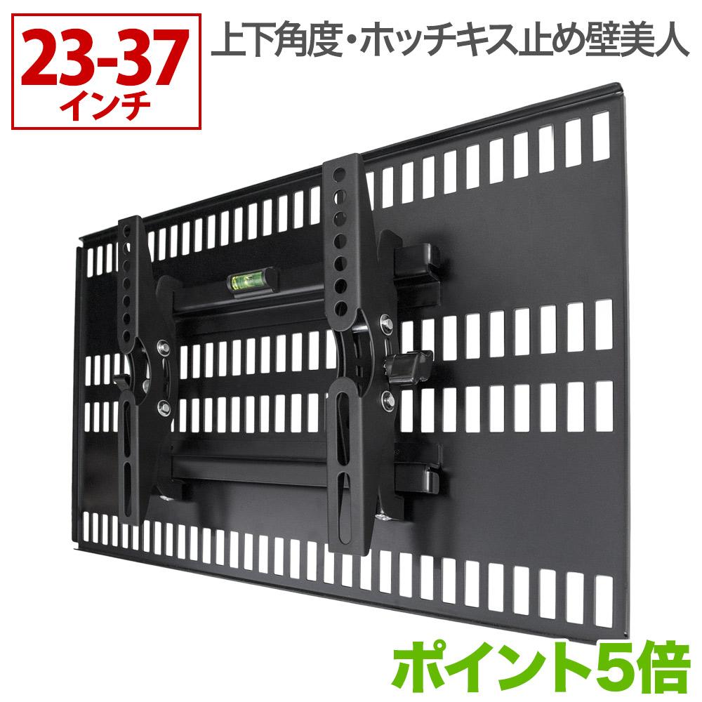 テレビ壁付け器具