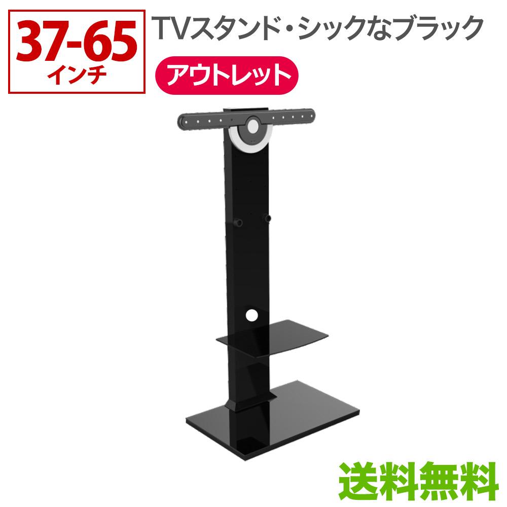 【アウトレット】壁寄せテレビスタンド ブラック 37-65インチ対応 TVタワースタンドGP502 Mサイズ