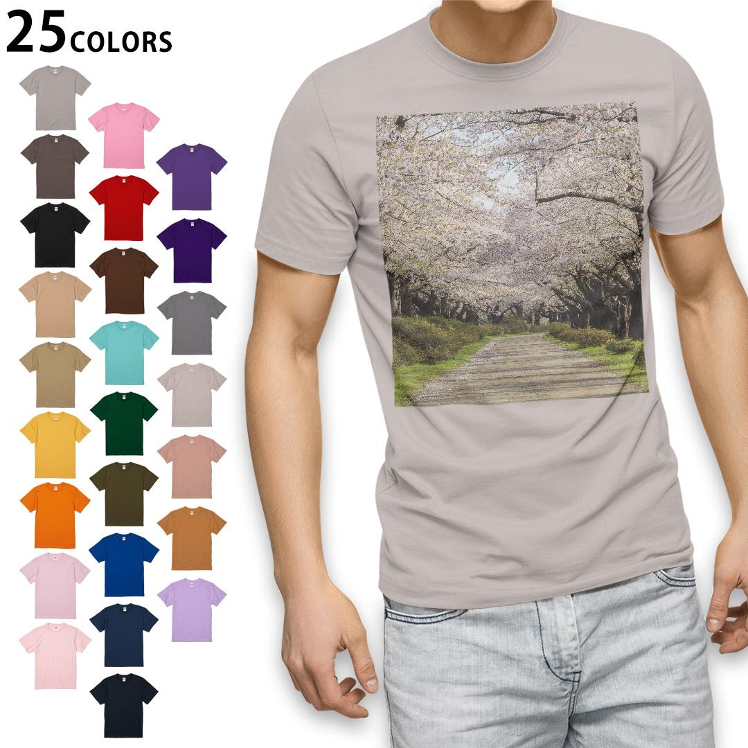 メンズ 選べる25カラーTシャツ 選べる25カラー tシャツ 半袖 ホワイト グレー デザイン 爆安 S M L 2XL 写真 shirt009759 T フラワー 3XL 日本 Tシャツ XL 桜 ティーシャツ