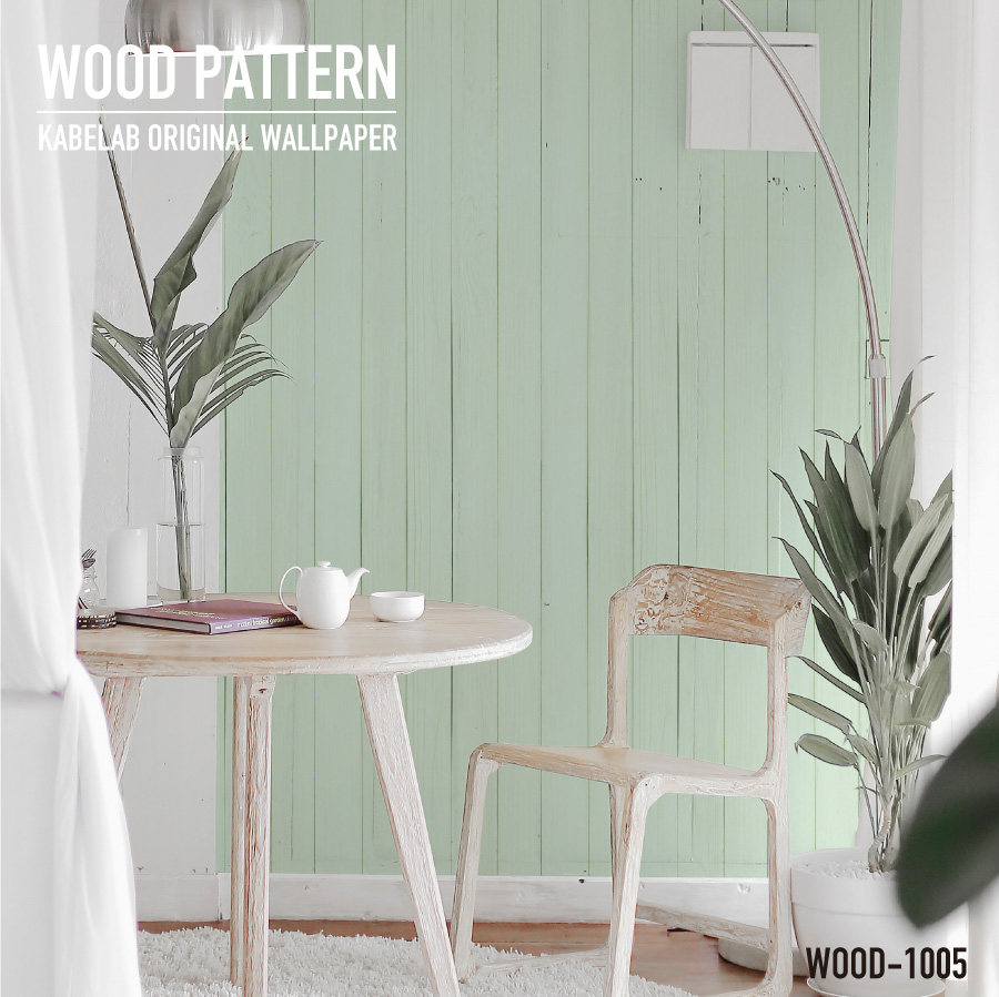 楽天市場 壁紙 シール 貼ってはがせる壁紙 木目 ウッド W 42cm H