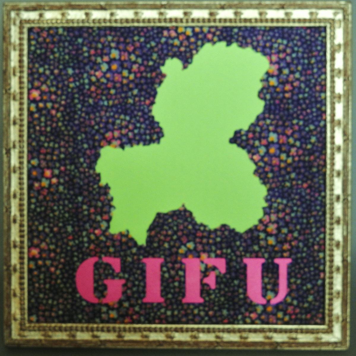 理髪用刃物の出荷金額日本一。岐阜県の地図をモチーフにした壁飾りです。220mmの正方形です。