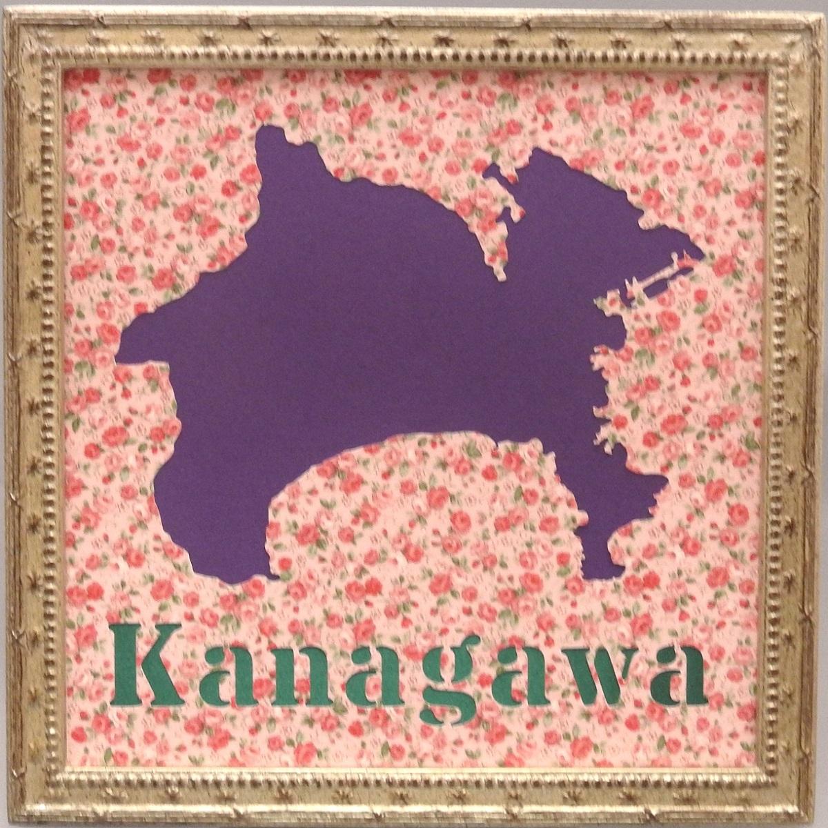 自動改札機の出荷金額日本一。神奈川県の地図をモチーフにした壁飾りです。220mmの正方形です。