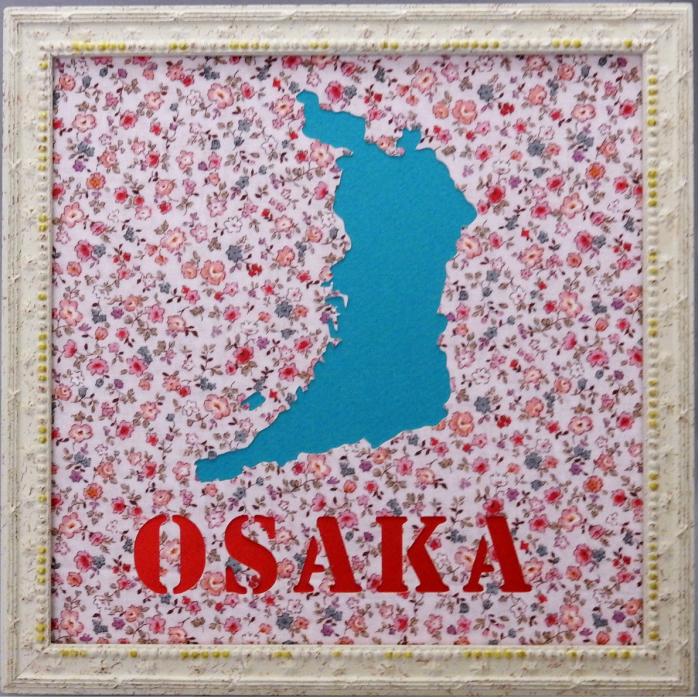 個性的な切り絵の壁飾りです 国産高級ペーパー使用 退色が少なく長くお楽しみ戴けます 220mmの正方形です 文字は艶やかな高級サテンリボン繊維が細いので上品な輝き 新色追加して再販 価格交渉OK送料無料 毛布の出荷金額日本一大阪府をモチーフにした壁飾りです