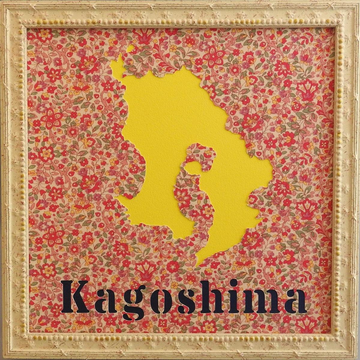 鹿児島県切り絵マップアートインテリアフレームオリジナル地図壁飾り220mm正方形一点もの故郷思い出かつお節の生産量日本一!