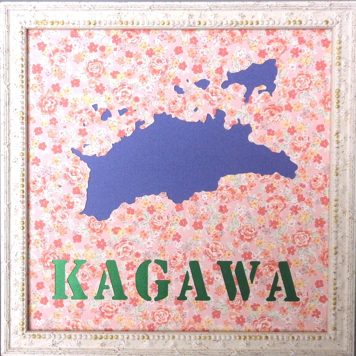 日本で最も小さな県香川県の地図をモチーフにした壁飾りです。220mmの正方形です。