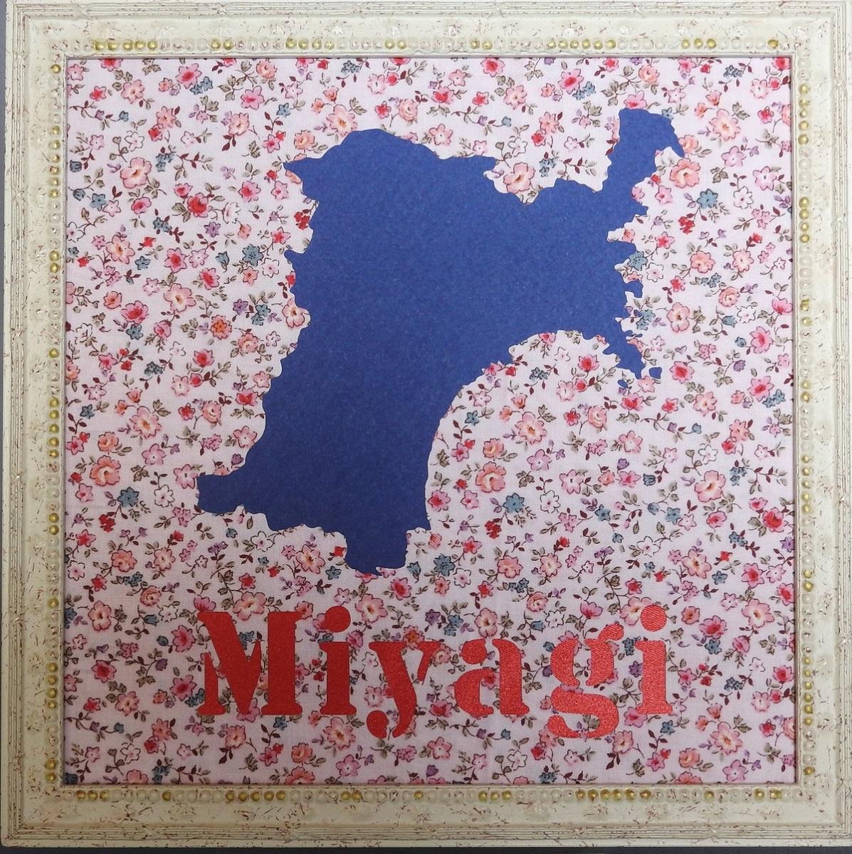 切り絵 インテリア フレーム宮城県の地図をモチーフにしたオリジナルの壁飾り220mmの正方形