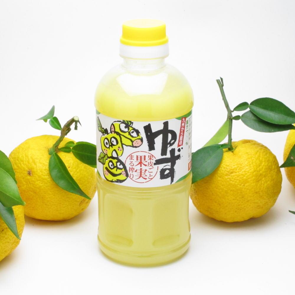 kabosu   Rakuten Global Market: Yuzu juice 100% 500 ml ...