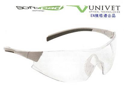 UNIVET Unibet 保护眼镜 546 (镜片) 清除 (非标准大小的电子邮件产品)