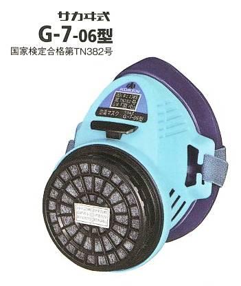 日航研究,直接连接到公式和小防毒面具 g-7
