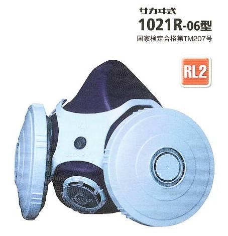 興研の1021R S 型防じんマスクは 興研独自技術のマイティミクロンフィルター使用し 薄いフィルタの形状により十分な下方視野を確保ができる 興研 防じんマスク 1021R 型 RL2タイプ フィルタ交換タイプ N95マスク 防塵マスク アスベスト対策マスク 粉塵マスク ダイオキシン対策マスク 感染症対策マスク 限定特価 送料無料お手入れ要らず 使い捨てマスク 電動ファン付マスク