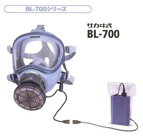 興研・防じんマスク・電動ファン付 BL-700HA型 S級タイプ【防塵マスク・感染症対策マスク・粉塵マスク・ダイオキシン対策マスク・アスベスト対策マスク・電動ファン付マスク・使い捨てマスク・N95マスク】