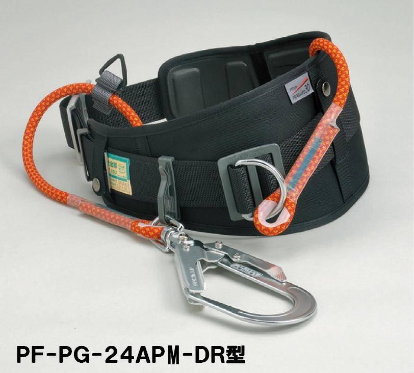 プロガード3D型安全帯【サンコー安全帯・タイタン】 PF-PG-24APM-DR型【安全帯・一般高所用安全帯・1本つり専用・ストラップ巻取り式安全帯・作業用安全帯】