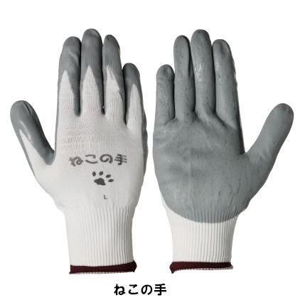 シモン 耐滑手袋 ねこの手(12双組) 【牛本革手袋・豚革手袋・牛床革手袋・オイル革手袋・レンジャー手袋・作業手袋・床革手袋】