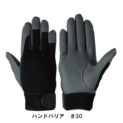シモン 耐滑手袋 ハンドバリア#30(10双組) 【牛本革手袋・豚革手袋・牛床革手袋・オイル革手袋・レンジャー手袋・作業手袋・床革手袋】