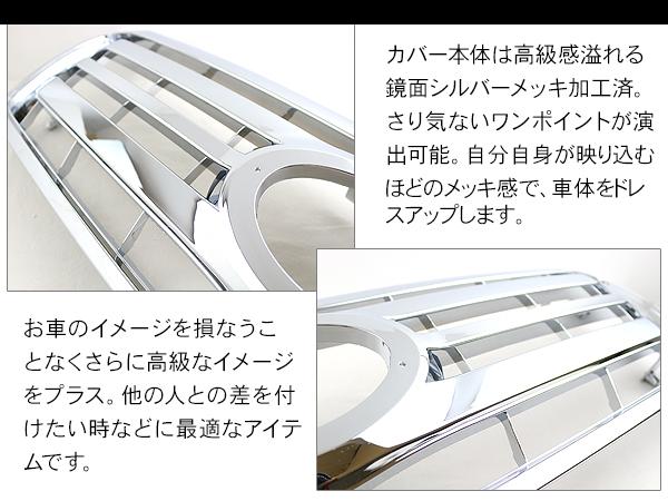 rankuru 100前台烤炉/镀金烤炉后半期设计前期/中期/后半期对应丰田标识有