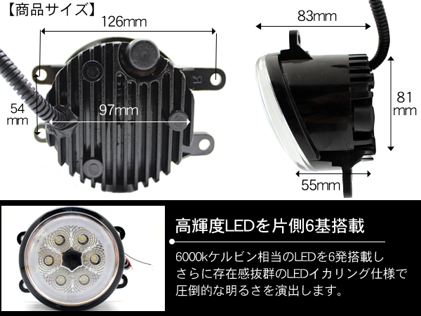 挪亚/vokushi 70系统LED雾灯/乌贼环投影机雾36W左右安排H8/H11/H16合适