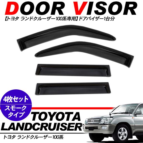 Land Cruiser 100 side door visor smoke series one-DT003 models only UV cut  exterior parts