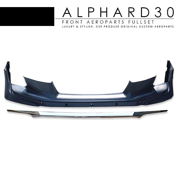アルファード 30系 前期 エアロパーツ Ver1 フロントエアロキット 未塗装 エアロ フロントスポイラー メッキパーツ