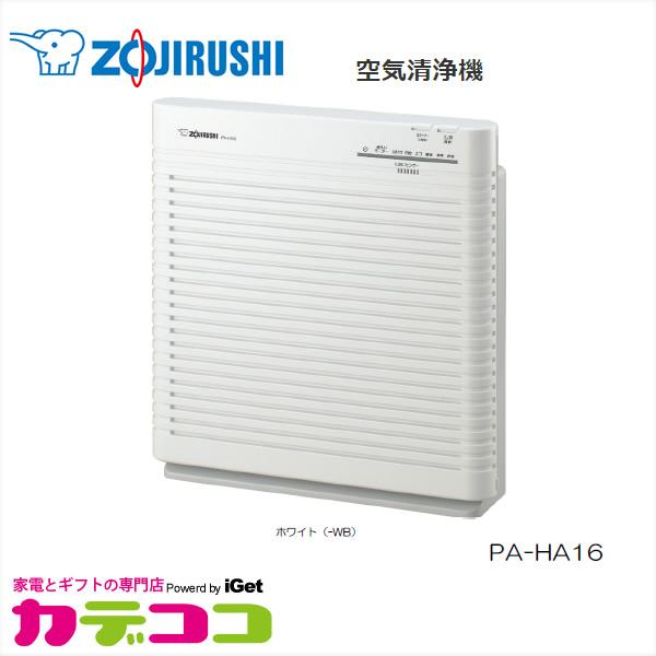【在庫あり】 ZOJIRUSHI PA-HA16-WB ホワイト 象印 空気清浄機  適用床面積[~16畳まで] お部屋のにおいを感知し風量を変える「おまかせモード」と、電気代を上手に節約する「エコ自動モード」を搭載した薄型ワイドの空気清浄機