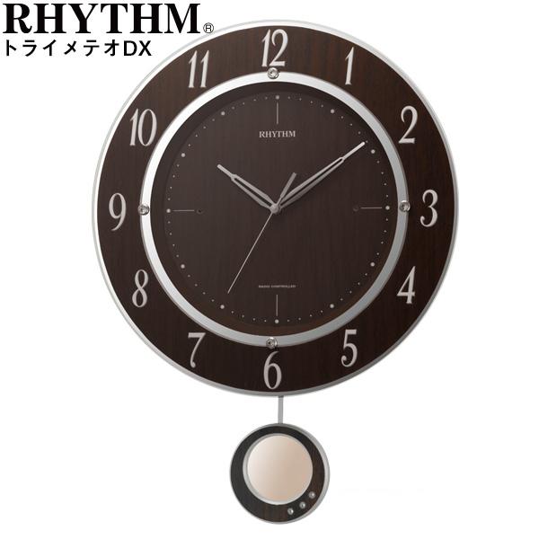 【電波 時計 掛 振子】 トライメテオDX 8MX403SR23 電波 振り子 連続秒針 夜眠る秒針 掛け時計 スワロフスキー ブラウン リズム RHYTHM 【30%OFF】【お取り寄せ】【記念品】【電波時計】【名入れ】【少数】 【バレンタイン お祝い】