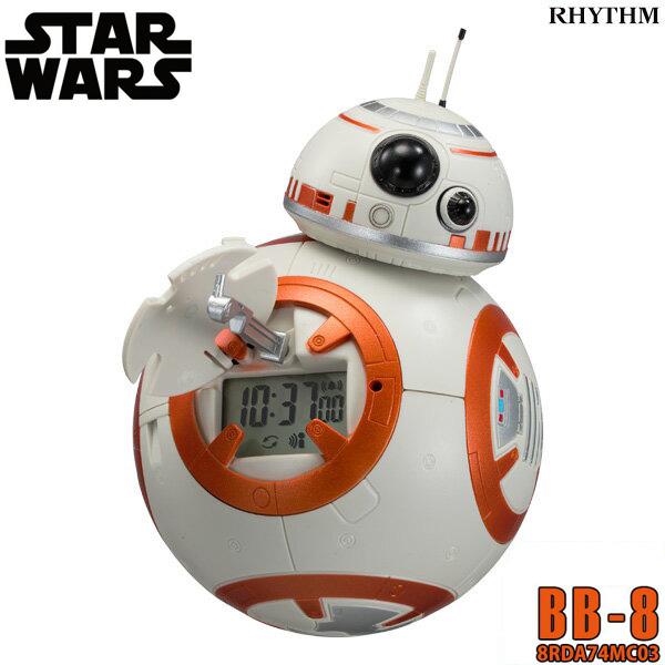【スターウォーズ BB-8 目覚まし時計 デジタルクロック】 スターウォーズ STAR WARS BB-8 8RDA74MC03 ディズニー 【Disneyzone】 【お取り寄せ】【ポスター特典あり】【送料無料】 【新生活 卒業 入学 祝】