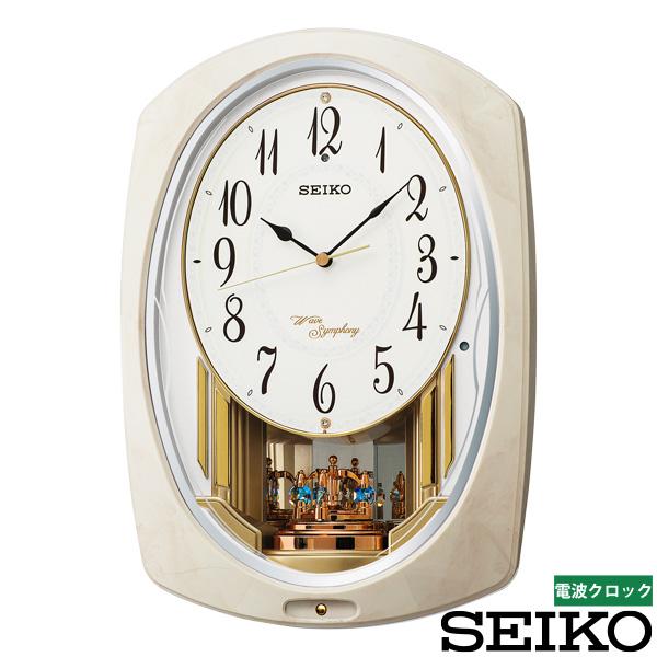 【からくり時計 掛け時計 電波時計 クロック メロディ】 AM261A セイコー SEIKO 電波 掛け時計 メロディ 【30%OFF】【お取り寄せ】 【バレンタイン お祝い】【新生活 応援】