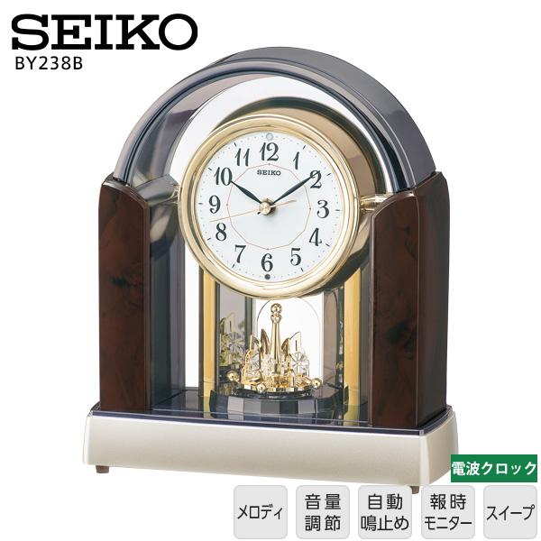 【置き時計 電波時計 置き時計】 BY238B セイコー SEIKO クロック 電波 メロディ 置き時計 回転飾り スイープ 【30%OFF】【お取り寄せ】【令和 結婚祝い 感謝】
