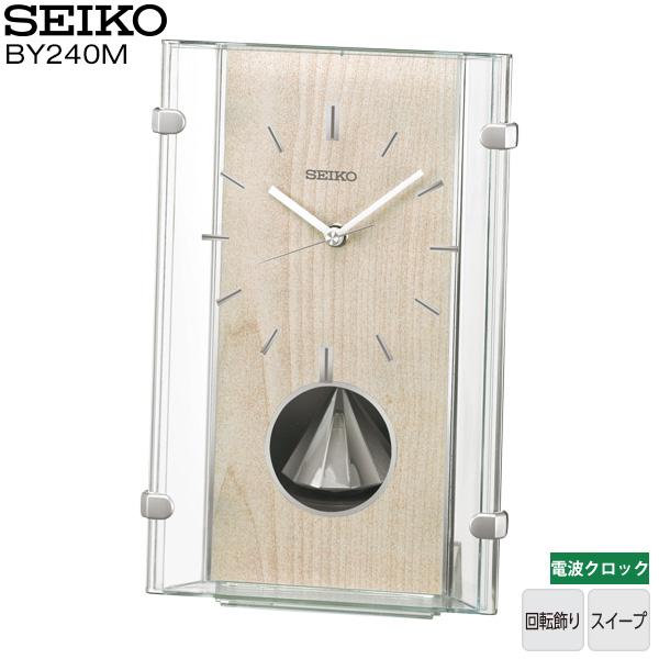 【電波 置き 時計 回転飾り】 BY240M セイコークロック SEIKO 電波 置き 時計 回転飾り スイープ クロック インテリア 【30%OFF】【お取り寄せ】【送料無料】 【バレンタイン お祝い】