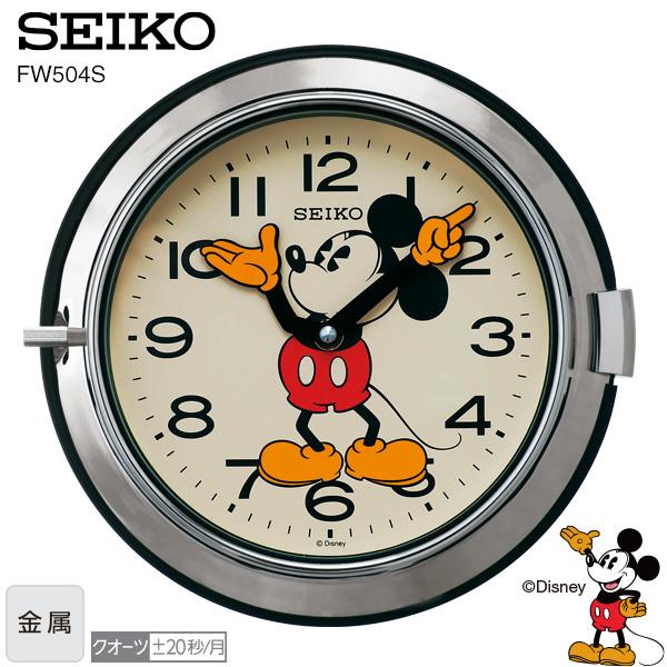 【ディズニー レトロ】 FS504S セイコークロック キャラクター ディズニー 掛時計 ミッキーマウス 防塵型 【壁掛け】【送料無料】 【名入れ】 【Disneyzone】【20%OFF】【お取り寄せ】【バレンタイン お祝い】【新生活 応援】