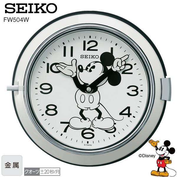 【ディズニー レトロ】 FS504W セイコークロック キャラクター ディズニー 掛時計 ミッキーマウス 防塵型 【壁掛け】【送料無料】 【名入れ】 【Disneyzone】【20%OFF】 【お取り寄せ】【バレンタイン お祝い】【新生活 応援】