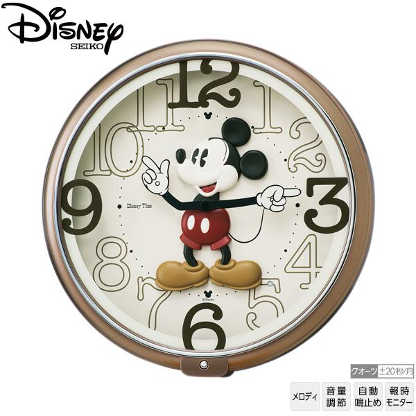【ディズニー 時計 メロディ】 FW576B セイコー SEIKO ディズニー Disney ミッキーマウス メロディ 壁掛 時計 【お取り寄せ】【30%OFF】【送料無料】【名入れ】 【Disneyzone】 【新生活 卒業 入学 祝】