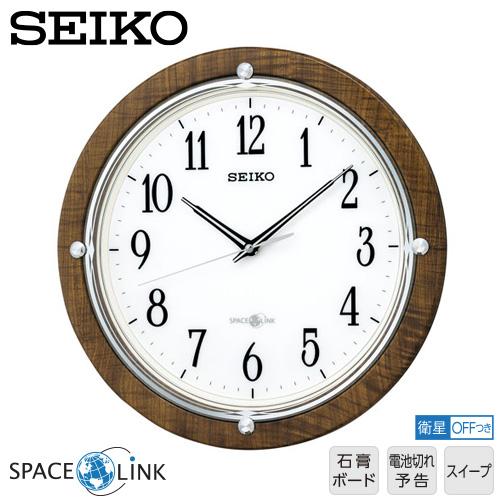 スペースリンク GP212B セイコークロック 衛生 クロック 掛け時計 アナログ時計 SPACE LINK 【20%OFF】【お取り寄せ】【景品 ギフト お中元】【新生活 応援】