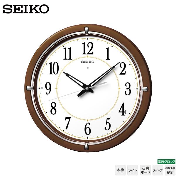 【電波時計 掛け時計 ライト】 KX395B セイコークロック SEIKO 電波クロック 掛け時計 夜間自動点灯 電波アナログ時計 ファインライト NEO 【30%OFF】【お取り寄せ】【令和 結婚祝い 感謝】【新生活 応援】