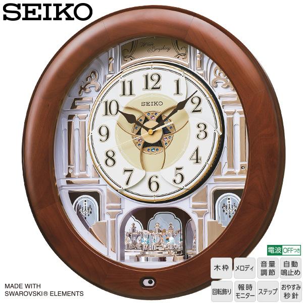 【からくり 電波 セイコー スワロフスキー メロディ】 RE574B セイコークロック 電波掛時計 スワロフスキー 振り子時計 掛け時計 【30%OFF】【お取り寄せ】 【バレンタイン お祝い】