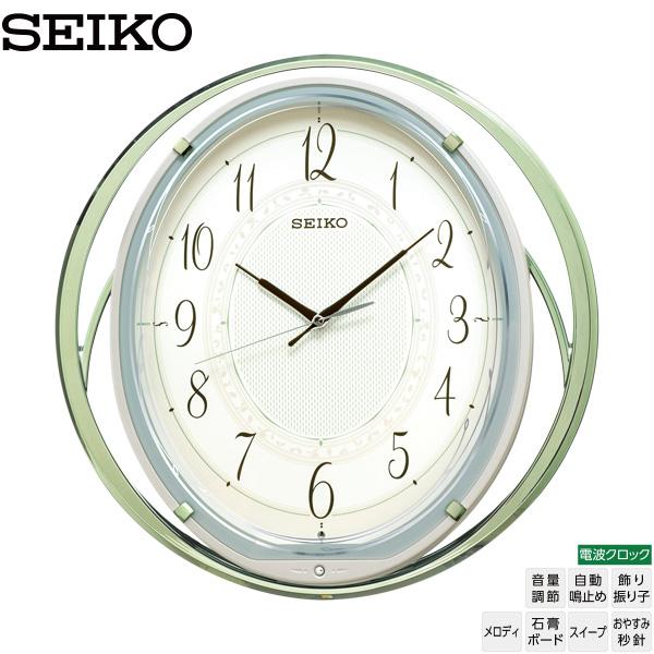 セイコー SEIKO 電波 振り子 時計 AM262M 掛 時計 メロディ おやすみ秒針 【30%OFF】【お取り寄せ】 【新生活 卒業 入学 祝】【新生活 応援】