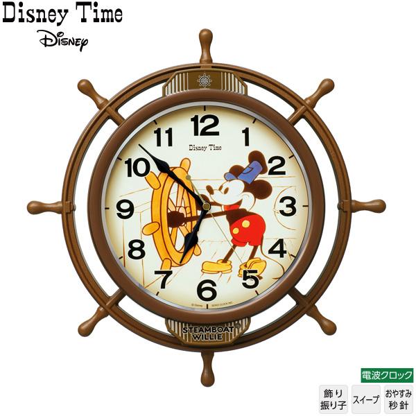 ディズニー Disney 電波 掛 時計 FW583A 飾り振子 スイープ おやすみ秒針 ミッキー 蒸気船ウィリー クロック セイコー SEIKO 【30%OFF】【お取り寄せ】【送料無料】【壁掛け】【名入れ】 【Disneyzone】【新生活 卒業 入学 祝】