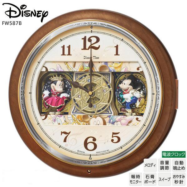 ディズニー Disney FW587B からくり 電波 掛 時計 ミッキー ミニー メロディ スワロフスキー Disney Time SEIKO セイコー 【37%OFF】【お取り寄せ】【送料無料】【名入れ】【Disneyzone】【プレゼント ギフト 贈り物 ラッピング】【お取り寄せ】