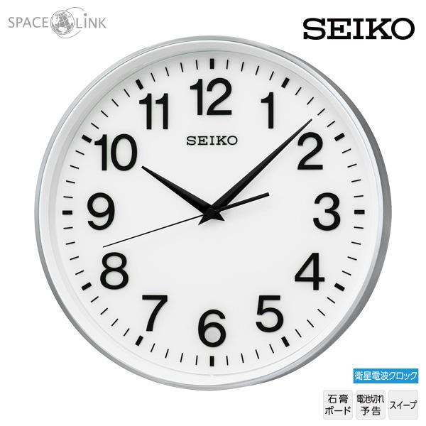 【衛星 電波 掛 時計】 セイコー SEIKO GP217S 衛星 電波 掛 時計 電池切れ予告 スイープ 自動修正 【20%OFF】【お取り寄せ】【新生活 卒業 入学 祝】