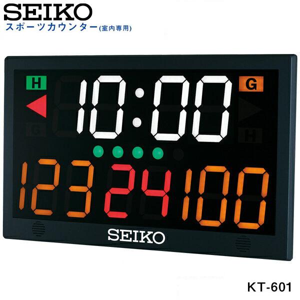 スポーツカウンター KT-601 セイコークロック SEIKO デジタル 室内専用 時間表示 得点表示  【プレゼント ギフト 贈り物 ラッピング】【お取り寄せ】