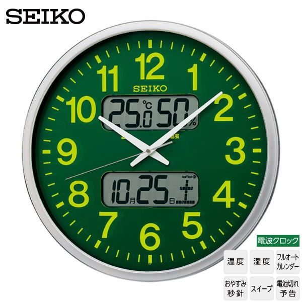 セイコー クロック SEIKO KX237H 電波 掛 時計 温度 湿度 スイープ おやすみ秒針 カレンダー 500mm 【お取り寄せ】【プレゼント ギフト 贈り物 ラッピング】【お取り寄せ】【新生活 応援】