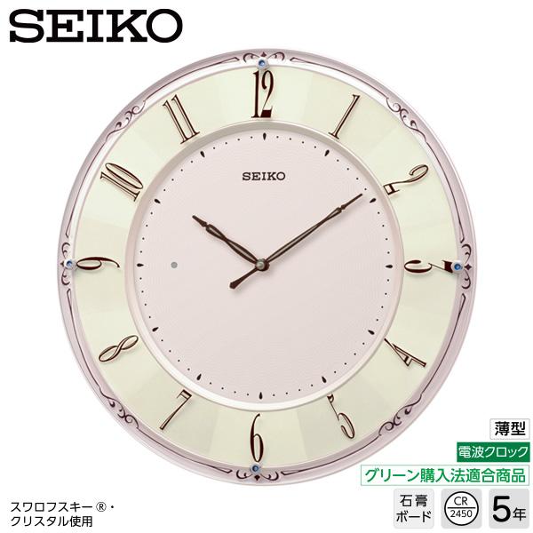 セイコークロック SEIKO KX504P 電波 掛 時計 クロック スワロフスキー グリーン購入法適合 薄型【お取り寄せ】【プレゼント ギフト 贈り物 ラッピング】【お取り寄せ】【新生活 応援】