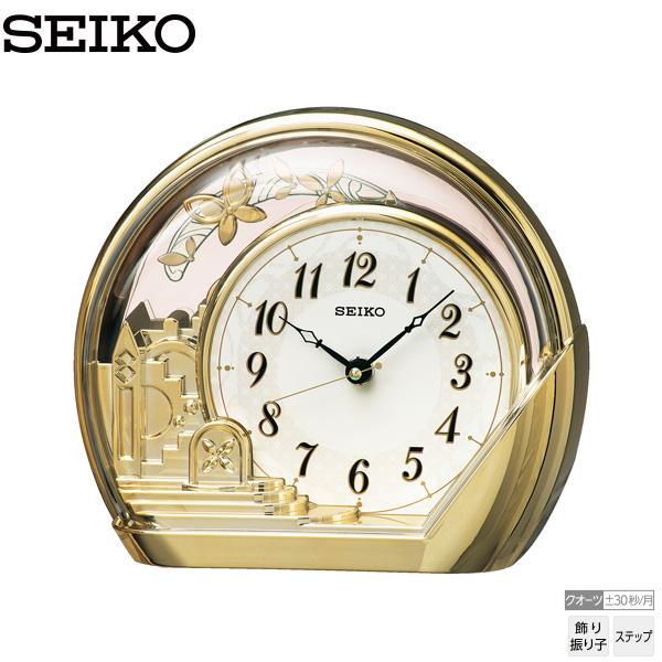 振り子 置き 時計 PW428G SEIKO セイコー 振子 ステップ クオーツ インテリア 名入れ可 文字入れ可 【お取り寄せ】【30%OFF】 【バレンタイン お祝い】