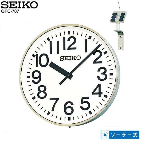 システムクロック QFC-707 セイコークロック SEIKOソーラー アナログ時計 ポリカーポネート 【プレゼント ギフト 贈り物 ラッピング】【お取り寄せ】