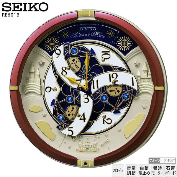 セイコー SEIKO RE601B からくり 掛 時計 スワロフスキー クオーツ トリプルセレクション メロディ 【30%OFF】【お取り寄せ【新生活 卒業 入学 祝】【新生活 応援】