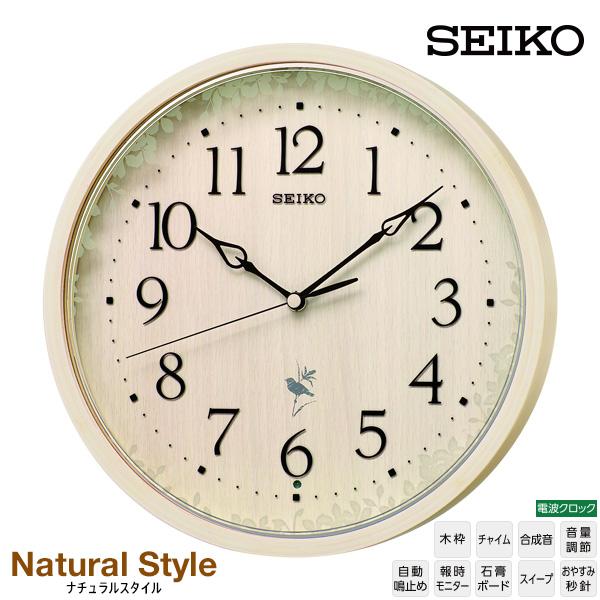時刻をやさしくお知らせ!びっくりしない、時報機能付き時計のおすすめは?