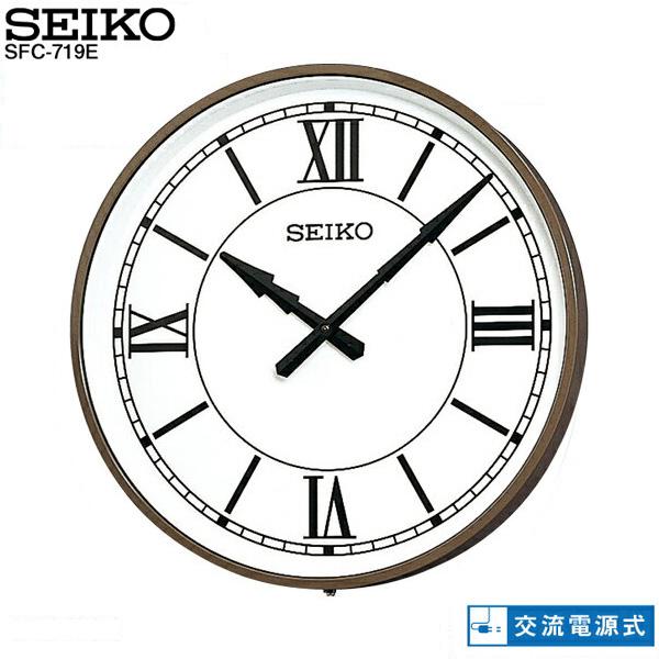 システムクロック SFC-719E セイコークロック SEIKO LED内部照明 交流電源式 アナログ時計 ポリカーポネート  【プレゼント ギフト 贈り物 ラッピング】【お取り寄せ】