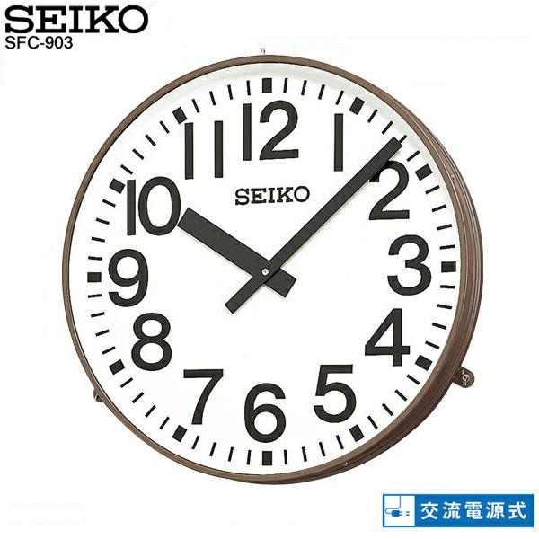 システムクロック SFC-903 セイコークロック SEIKO 長波電波時計 ソーラー 電波アナログ時計 ポリカーポネート 【プレゼント ギフト 贈り物 ラッピング】【お取り寄せ】