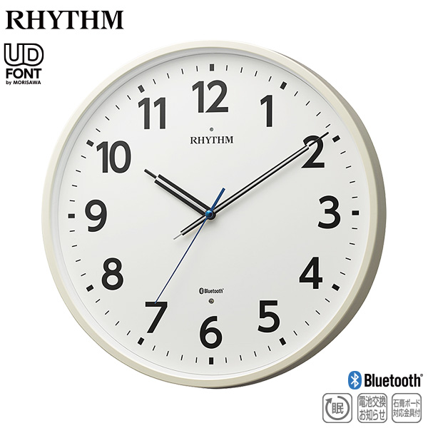 ブルートゥース Bluetooth 電波 時計 シェアウェーブM41 8MYA41SR03 Iotシステムクロック ユニバーサルデザインフォント アプリ リズム時計 RHYTHM 【プレゼント ギフト 贈り物 ラッピング】【お取り寄せ】