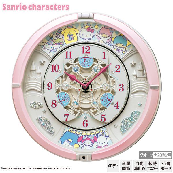 サンリオ キャラクター Sanrio からくり 時計 CQ222P キティ リトルツインスターズ マイメロディ 全30曲 セイコー SEIKO クオーツ 【お取り寄せ】【プレゼント ギフト 贈り物 ラッピング】【お取り寄せ】