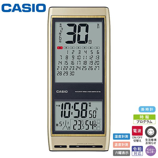 電波 掛時計 カシオ CASIO IDC-700J-9JF クロック 令和対応 日めぐり 六曜 カレンダー 温度 湿度 【プレゼント ギフト 贈り物 ラッピング】【お取り寄せ】